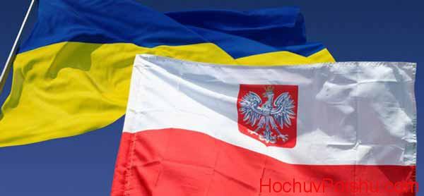 Польские работодатели