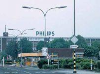 завод Philips