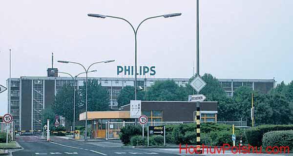 Работа в Польше на заводе Philips в 2020 году
