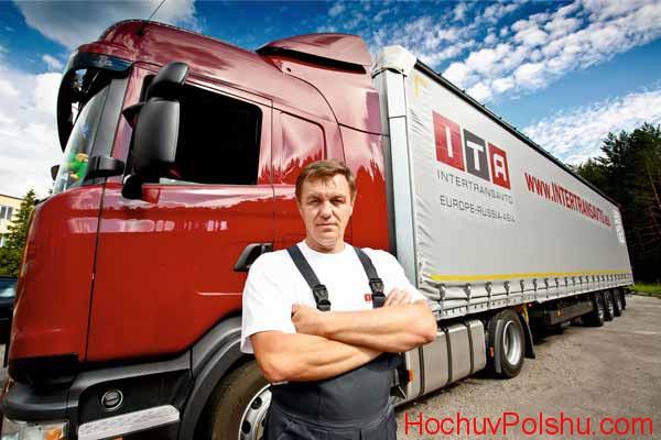 Вакансии работы дальнобойщиком в Польше на 2020 год