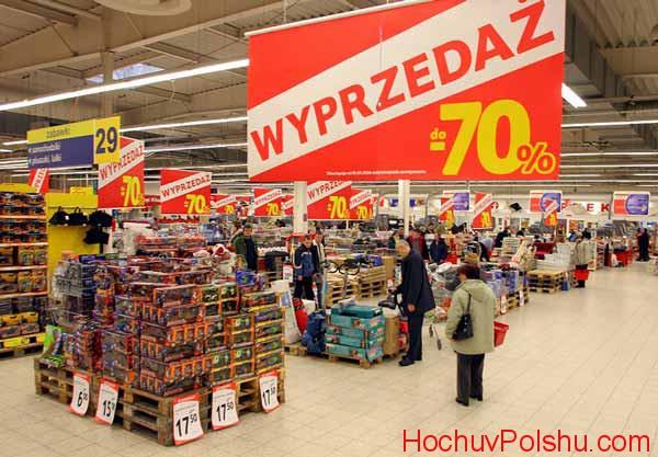 Скільки коштують продукти в цій країні