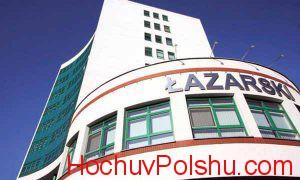 Університет Лазарського