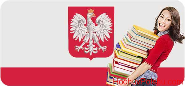 Навчання в Польщі для українців 2019-2020