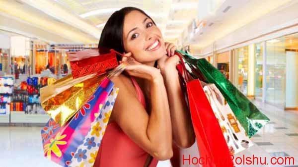 Любителі шопінгу знають...