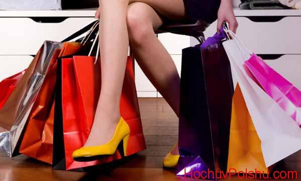 Як відбувається шопінг по візі