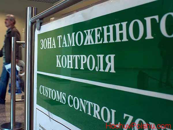 выезд на работу за рубеж стал обычным делом для украинских работников