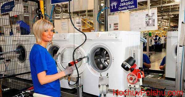 Работа на польском заводе Электролюкс
