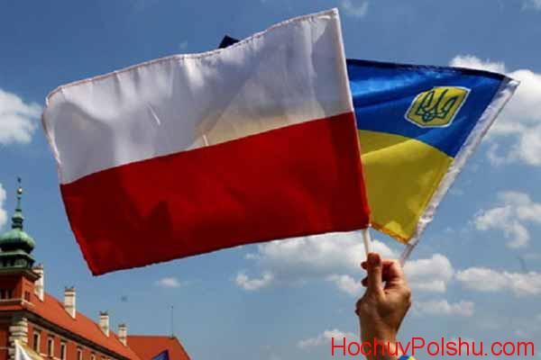 українці їздять у сусідню Польщу