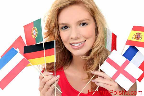 Люди, которые владеют иностранными языками