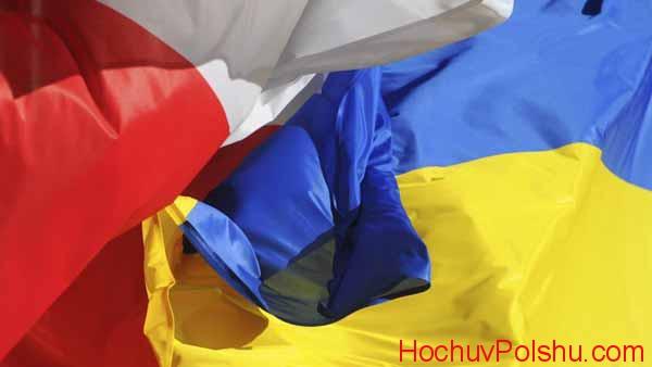 Сегодня Польша является настоящим раем для каждого украинца