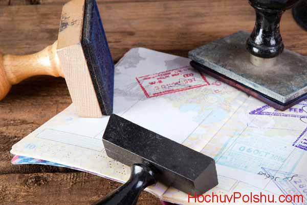 Риски при получении визы