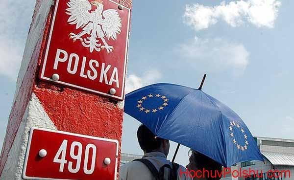 На даний момент Польща й досі залишається дуже популярною державою