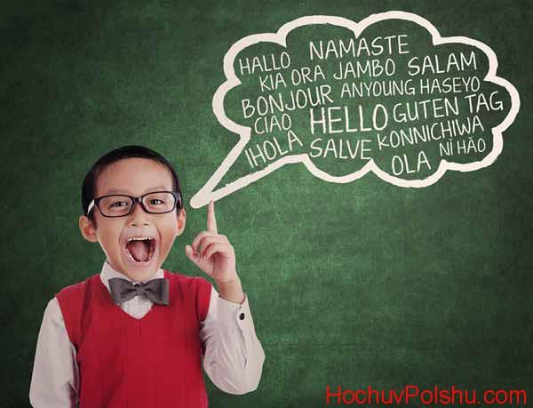 Людям нравиться изучать разные языки