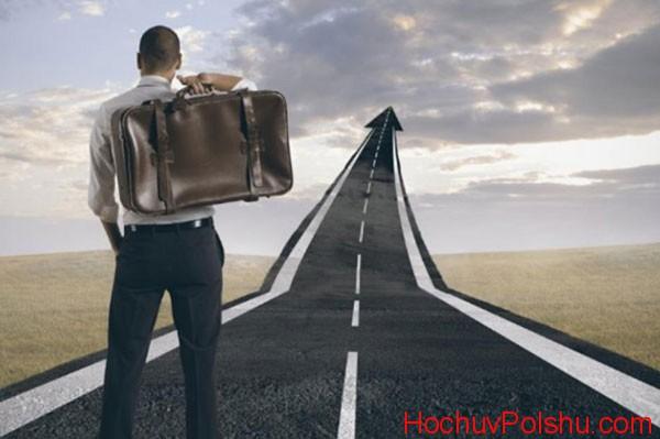 В последнее время украинцы очень часто выезжают на работу за границу