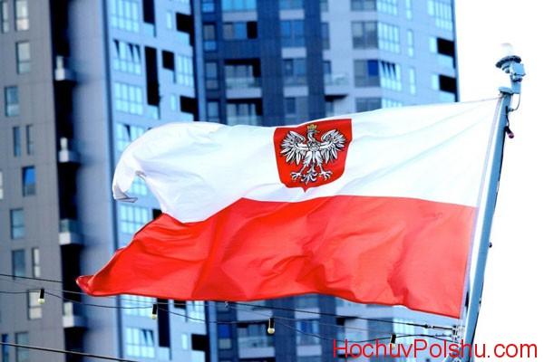 поддержка  со стороны польского государства