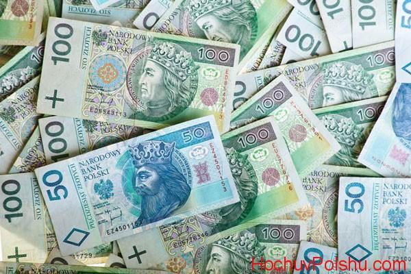 Сколько нужно денег чтоб уехать в Польшу