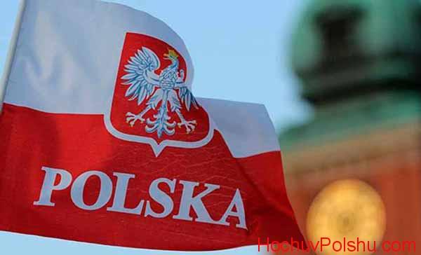 Польша становится все более популярным государством