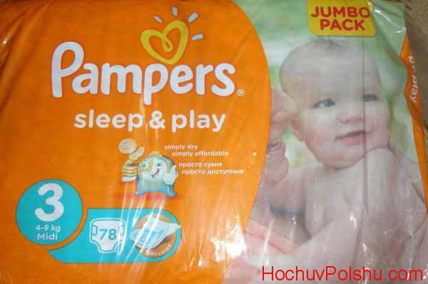 подгузники известной марки Pampers