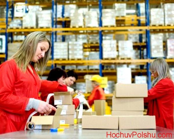 У каждой большой компании, организации или предприятия есть склады