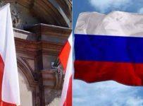 между Польшей и Россией наблюдаются довольно напряженные отношения