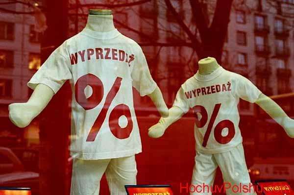 Причины пользоваться польскими интернет-магазинами