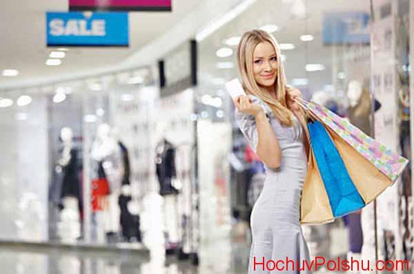 Рейтинг польских магазинов