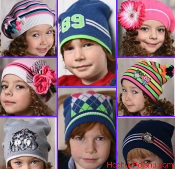Шапки, шапки