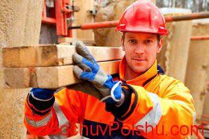 строительная работа в Польше