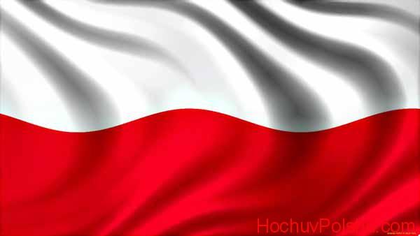 хорошее рабочие место в Польше