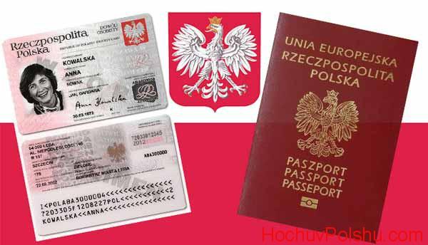 разрешение на работу в Польше для украинцев в 2018 году получить стало на порядок сложнее