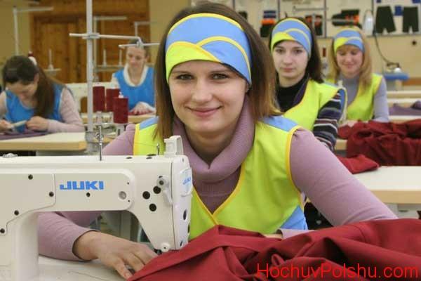 Условия работы и оплата труда