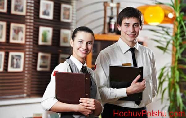 работники сферы обслуживания