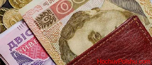 деньги переселенцам