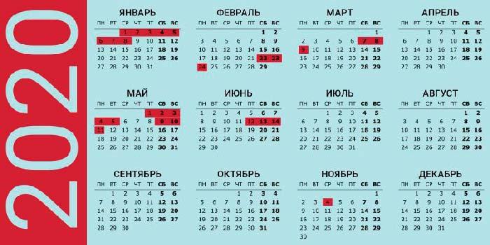 Это изображение имеет пустой атрибут alt; его имя файла - perenosy-i-prazdniki-kalendarya-vyhodnyh-dnej-v-2020-godu.jpg