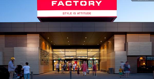 Factory Annopol в Польше
