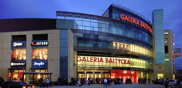 ТОП 18 лучших магазинов в Гданьске для шопинга