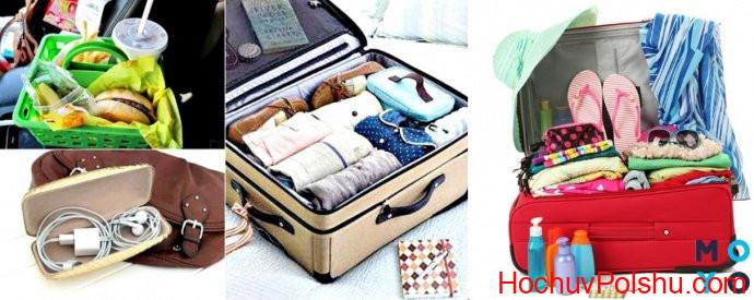 Як підготуватися до поїздки за кордон на роботу: що потрібно взяти з собою